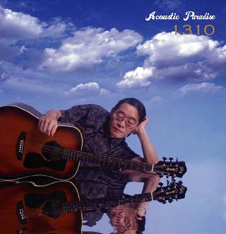 Acoustic Paradise - 中川イサト.JPG