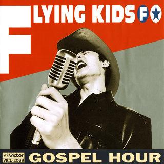 Gospel Hour - FLYING KIDS.JPG