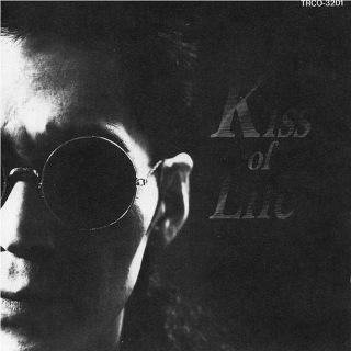Kiss Of Life - 加奈崎芳太郎_w320.jpg