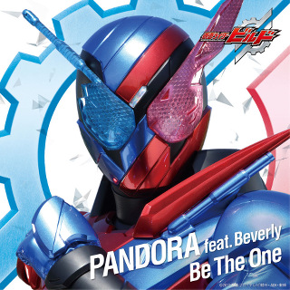 No.1 Be The One - PANDORA feat.Beverly_w320.jpg