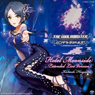 No.1 Hotel Moonside (Extended Live Version) - 速水奏 (CV 飯田友子).jpg