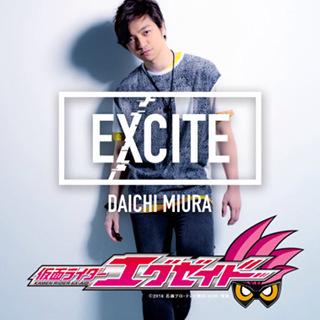 2位 EXCITE - 三浦大知.JPG