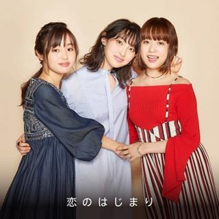 No.1- 恋のはじまり - 家入レオ, 大原櫻子 & 藤原さくら_w320.JPG