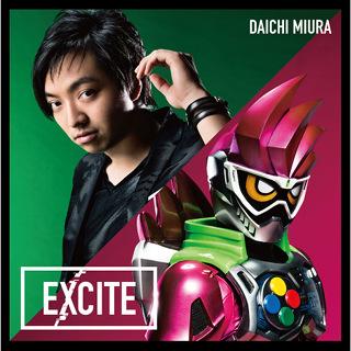 No.1- EXCITE - 三浦大知_w320.jpg